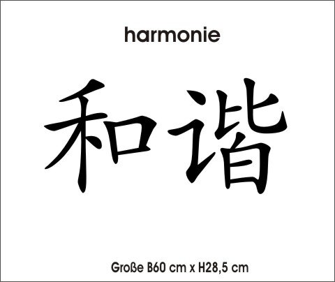 Harmonie Wandtattoo Tapeten Deko