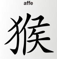 Aufkleber China Zeichen Affe Chinazeichen Sticker