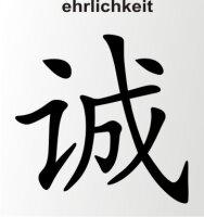 Aufkleber China Zeichen Ehrlichkeit Chinazeichen Sticker