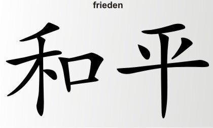 Aufkleber China Zeichen Frieden Chinazeichen Sticker
