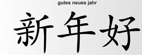 Aufkleber China Zeichen Gutes Neues Jahr Chinazeichen Sticker