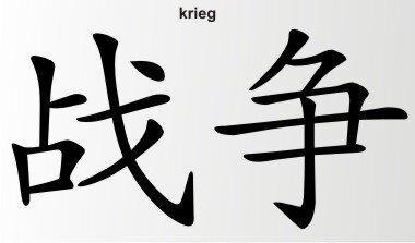 Aufkleber China Zeichen Krieg Chinazeichen Sticker