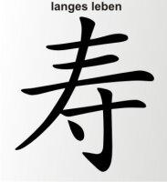 Aufkleber China Zeichen Langes Leben Chinazeichen Sticker