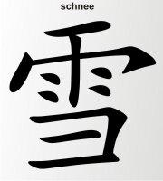 Schnee China Zeichen Aufkleber Chinazeichen Sticker