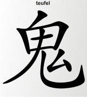 Teufel China Zeichen Aufkleber Chinazeichen Sticker
