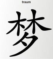 Traum China Zeichen Aufkleber Chinazeichen Sticker