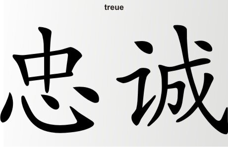 Treue China Zeichen Aufkleber Chinazeichen Sticker