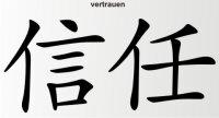 Vertrauen China Zeichen Aufkleber Chinazeichen Sticker