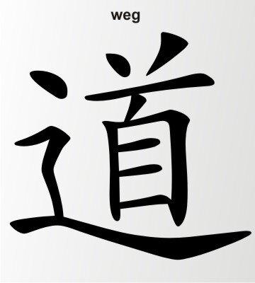 Weg China Zeichen Aufkleber Chinazeichen Sticker