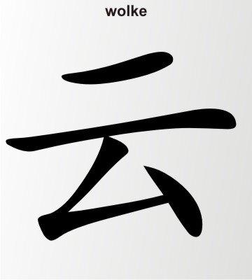 Wolke China Zeichen Aufkleber Chinazeichen Sticker