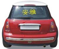 Frauennamen in chinesischer Schrift, Chinazeichenaufkleber