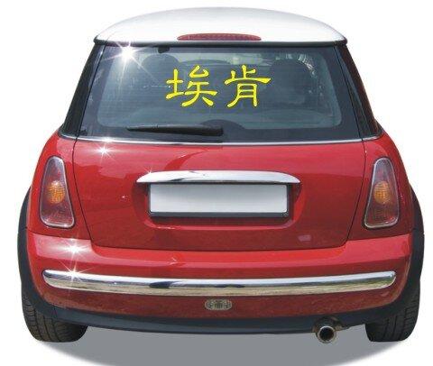 Männernamen in chinesischer Schrift, Chinazeichenaufkleber