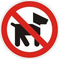 Aufkleber Hunde Verboten rot/weiß