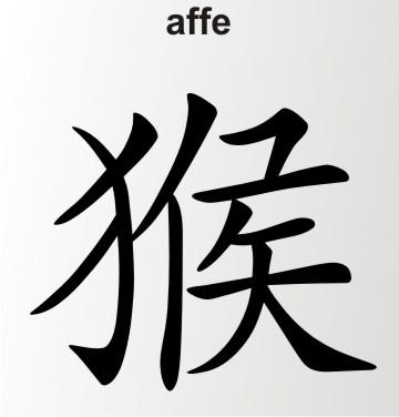 china zeichen affe