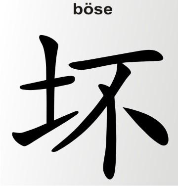 china zeichen boese