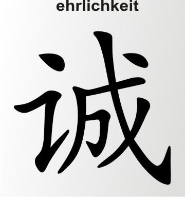 china zeichen ehrlichkeit
