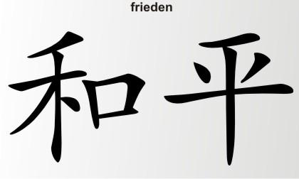 china zeichen frieden