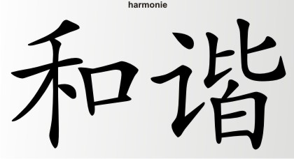 china zeichen harmonie