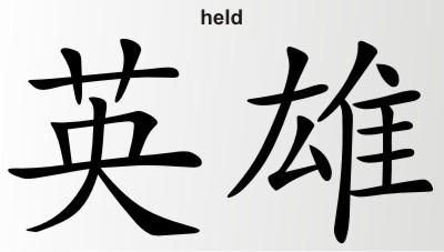 china zeichen held