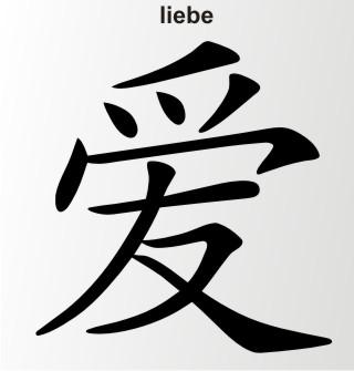 china zeichen liebe