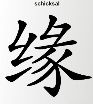 schicksal china zeichen