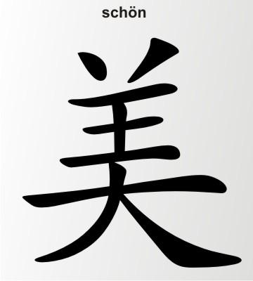 schön china zeichen