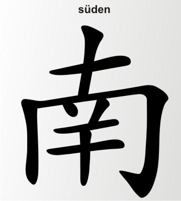 süden china zeichen