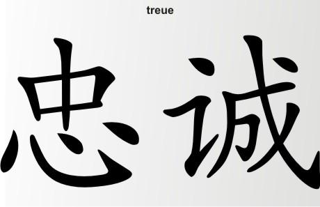 treue china zeichen