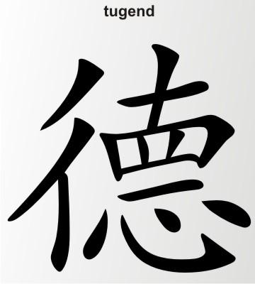 tugend china zeichen