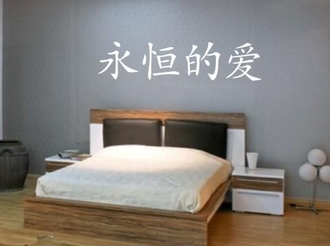 ewige liebe china zeichen wandtattoo