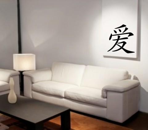 wandtattoo chinazeichen liebe